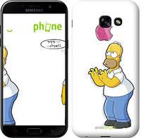 """Чехол на Samsung Galaxy A5 (2017) Симпсоны, Гомер с яблоком """"937c-444-493"""""""