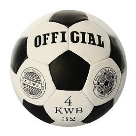 Футбольный мяч Official 2500-20-4ABC