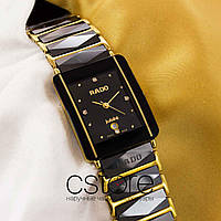 Мужские наручные часы Rado integral gold black (05665)