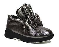Красивые демисезонные ботинки для девочки, KLF зайчики, 27-32