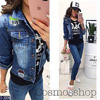 Женская куртка джинсовая весенняя Женские куртки плащевки жилетки оптом розница недорого 7 км