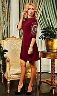 Коктельное женское платье Шерон