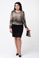 Женская блуза размер 50  SV AL 9804