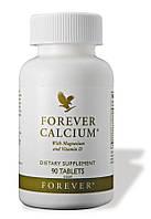 Кальций Биодоступный, Форевер Кальций, США, Forever Calcium, 90 таблеток