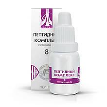 Пептидный комплекс №8 (для восстановления печени)