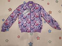 Бомпер-курточка для девочки