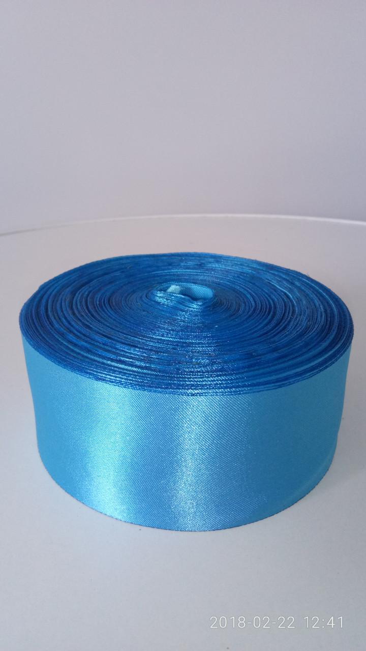 Лента голубая атласная 5см.