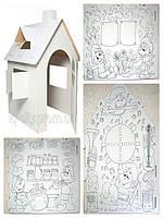 Картонный домик для разукрашивания с рисунком