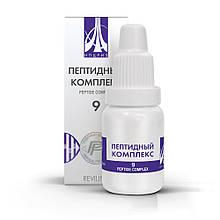 Пептидный комплекс №9 (для восстановления мужской половой системы)