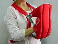 Рюкзак - кенгуру для детей красный   Деткие рюкзаки-кенгуру