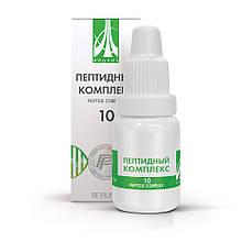 Жидкий пептидный комплекс № 10 (для восстановления женской половой системы)