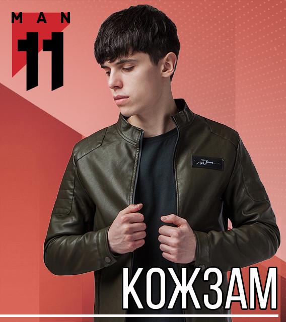 Куртки весна-осень экокожа Kiro Tokao