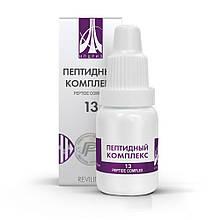 Пептидный комплекс №13 (для восстановления кожи)