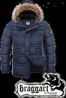 Мужская зимняя куртка батальных размеров (р. 56-60) арт. 3865А