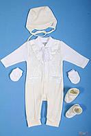Крестильный набор для мальчика (68 см.)  Garden baby 2129000337331