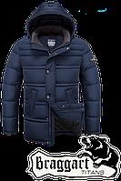 Мужская теплая зимняя куртка больших размеров (р. 56-60) арт. 2465