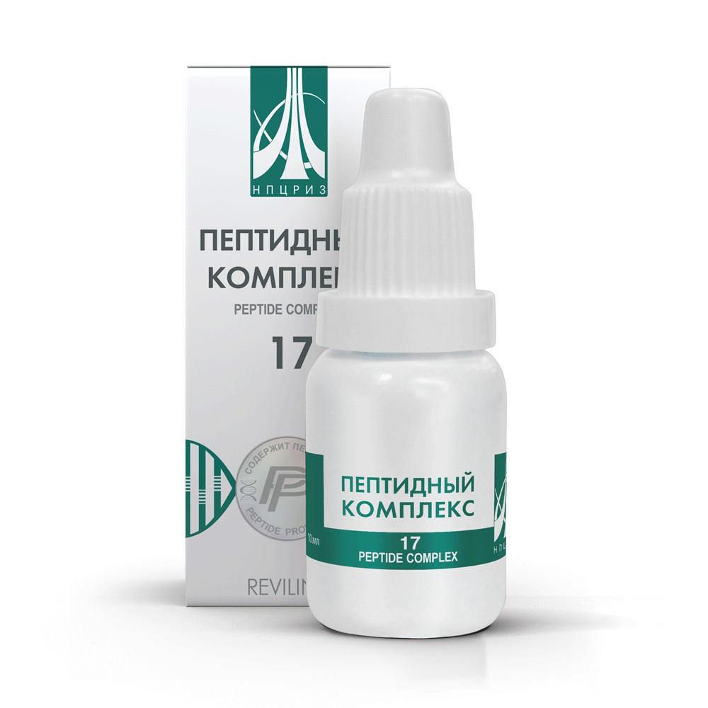 Пептидний комплекс №17 (для відновлення зорового аналізатора)