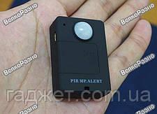 Уценка!!! ЧИТАЙТЕ ОПИСАНИЕ!!!! Беспроводной датчик движения GSM Pir MP.Alert A9 / GSM сигнализация., фото 3