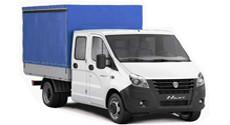 Запасные части для автомобилей ГАЗ NEXT