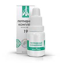 Пептидный комплекс №19 (для метеозависимых и кардиобольных)