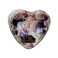 Чай чёрный Zylanica  (ЗИЛАНИКА)  'Floral'  Super Pekoe (Супер Пекое) 100г ж.б.