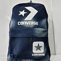 Рюкзак спортивный,  джинсовый Converse  стильный  молодежный