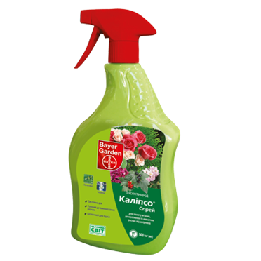 Инсектицид Калипсо спрей (500мл)