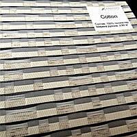 Тканинні ролети з тканини Crystal, фото 1