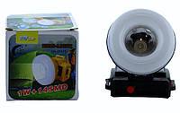 Фонарик налобный фонарь с солнечной панелью GG-2577T XPE COB