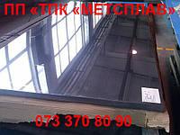 Лист нержавеющий AISI 304 (08Х18Н10) 1,0*1000*2000мм зеркальный в пленке