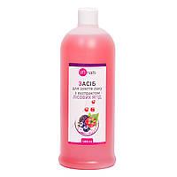 Жидкость для снятия лака с экстрактом лесных ягод, 1000 мл