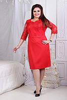 Платье большого размера Состав:креп дайвинг + гипюр  Длина изделия 106 см адем №6321, фото 1