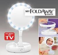 Компактное зеркало круглое с подсветкой с увеличением для макияжа My Fold Away Mirror , фото 1