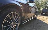 Боковые пороги на Mercedes S-Сlass W222 в стиле AMG S63 S65, фото 3