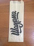 Бумажные пакеты саше-уголок для фаст-фудов, фото 5