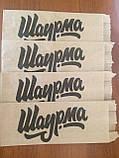 Бумажные пакеты саше-уголок для фаст-фудов, фото 6