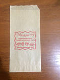 Бумажные пакеты саше-уголок для фаст-фудов, фото 8