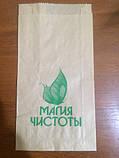 Бумажные пакеты саше-уголок для фаст-фудов, фото 9