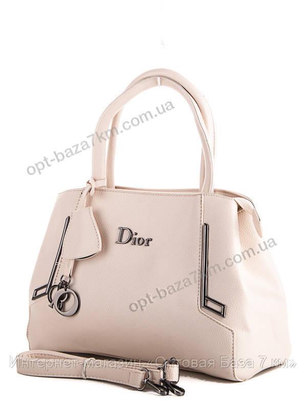 044e3e8377f2 Сумка женская Dior купить оптом 7 км - Интернет-магазин «Оптовая База 7 км