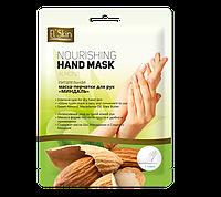 "Питательная маска-перчатки для рук El Skin Nourishing Hand Mask Almond ""Миндаль"""