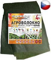 """Агроволокно """"Shadow"""" (Чехия) 4% пакетированное 50 г/м² черное 1,6х10 м (опт/розн)"""