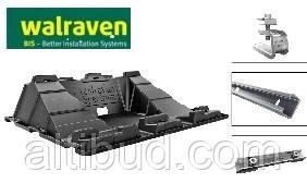 Монтажна система для сонячних панелей Walraven