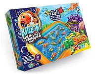 Кинетический песок (3 цвета) 1,2 кг песочница, формочки и магнитная рыбалка Danko Toys (KRKS-01-01)