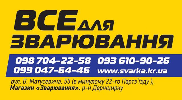 ООО «Ювел ЛТД»