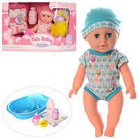 Пупс baby born 27 см с ванной, бутылочка, подгузники, баночки, мочалка, пьет- писяет, YL1726