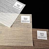 Тканевые роллеты из ткани Siena, фото 1
