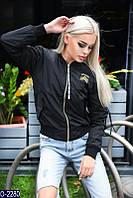 Женская куртка бомбер демисезонная плащевка на синтепоне 42 44 46 48Женские куртки плащевки оптом розница 7 км