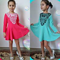 Нарядное детское платье с кружевом №623 (р.122,128)