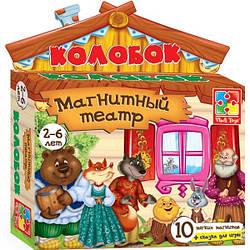 Детский магнитный театр Колобок Vladi Toys