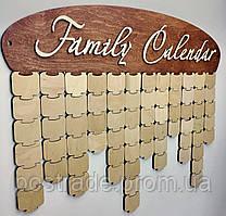 Семейный календарь «Family Calendar 2D»